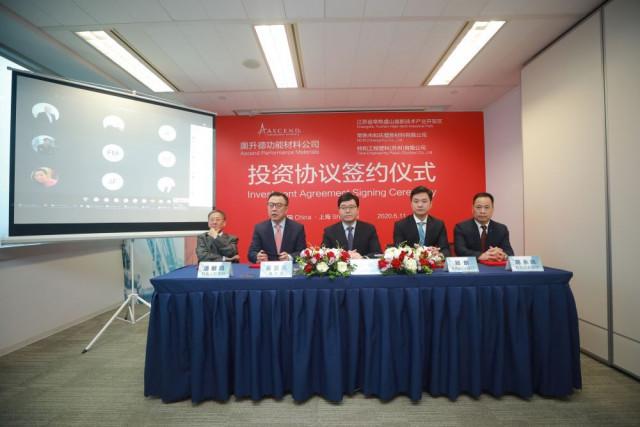 어센드 아태지역 수석 부사장 겸 상무이사 케빈 우 박사(왼쪽에서 두 번째)가 중국 창수의 위산 첨단기술산업단지 대표와 상하이에서 열린 조인식에 참석했다