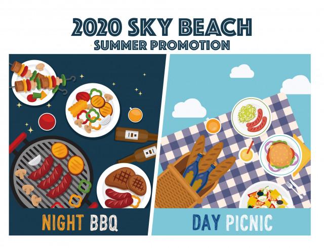 호텔 서울드래곤시티가 역대급 무더위 이길 루프탑 수영장에서 즐기는 피크닉 세트와 그릴드 바비큐를 출시한다
