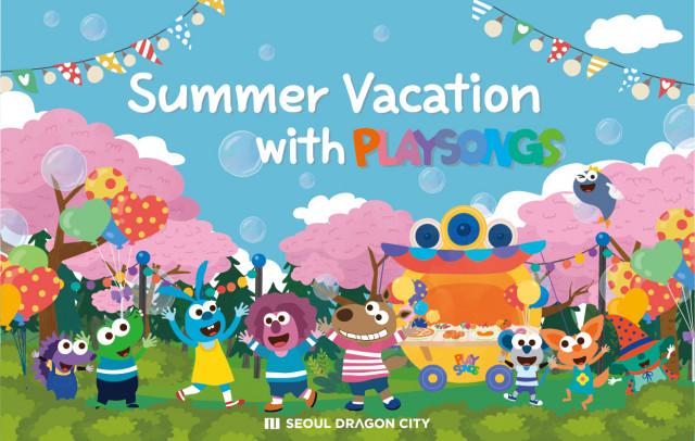 호텔 서울드래곤시티가 아이와의 호캉스 위한 프리미엄 여름 방학 패키지 썸머 베케이션 위드 플레이송스을 출시했다