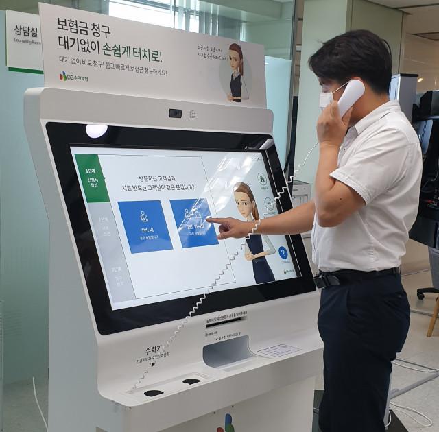 DB손해보험이 부산고객센터에 인공지능 키오스크를 시범 운영한다