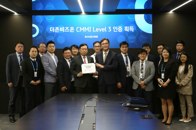 더존비즈온이 국제적으로 공인된 소프트웨어 품질관리 인증인 CMMI의 Level 3 인증을 획득했다