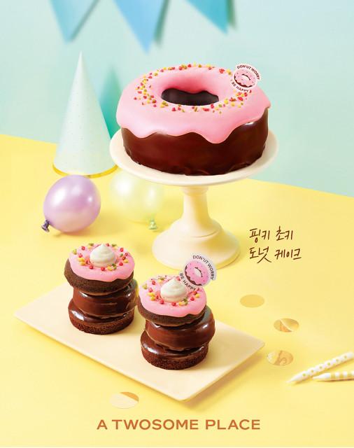 투썸플레이스가 출시한 핑키 초키 도넛 케이크