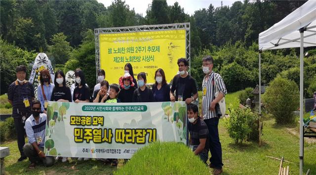 모란공원 민주열사 따라잡기 1회차 프로그램