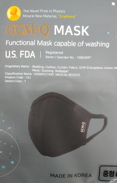 미국 FDA(미국식품의약청)에 일등급 살균제 의료기기(등록번호: 10062697)로 등록된 그래핀 마스크