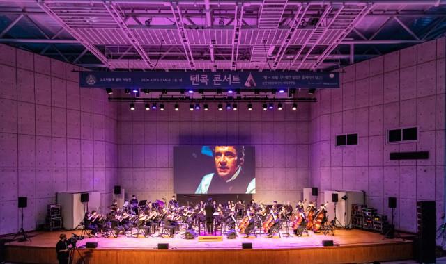 텐콕콘서트 밀레니엄심포니오케스트라