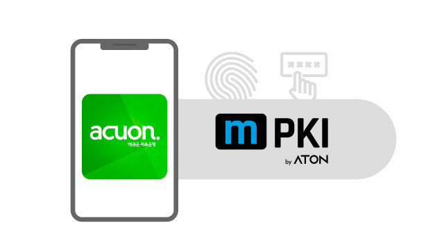 애큐온저축은행이 아톤이 자체 개발한 PKI기반 모바일 사설인증 서비스 공급 및 구축을 완료했다