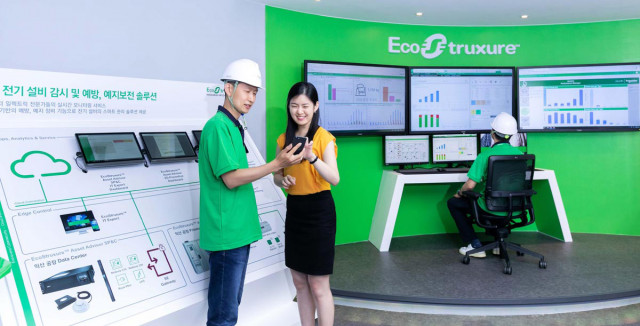 Innovation Hub and Control Tower at Iksan Smart Factory of Schneider Electric Korea