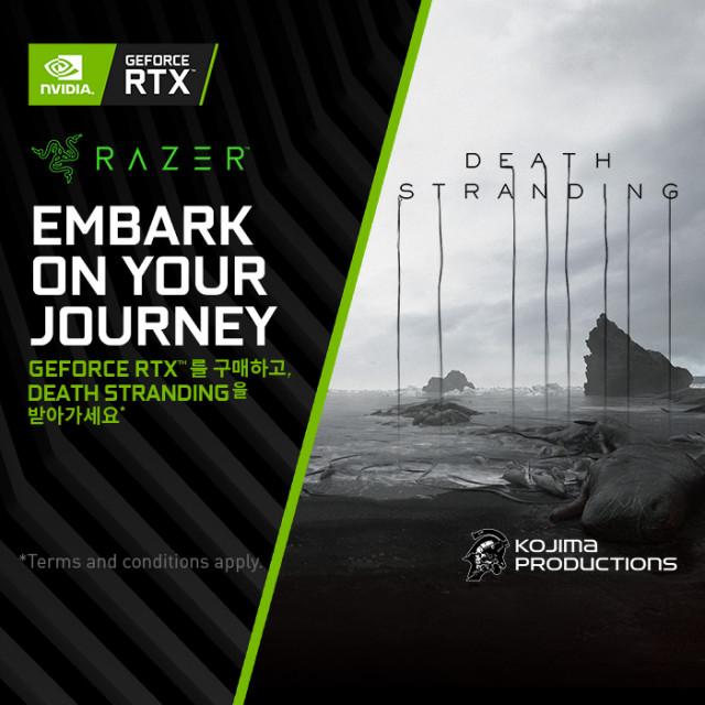 레이저가 RAZER 게이밍 노트북 BLADE 구매 고객을 대상으로 인기 게임인 데스 스트랜딩을 증정한다