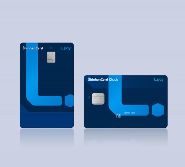 신한카드가 롯데멤버스와 L.Pay 신한카드를 출시했다