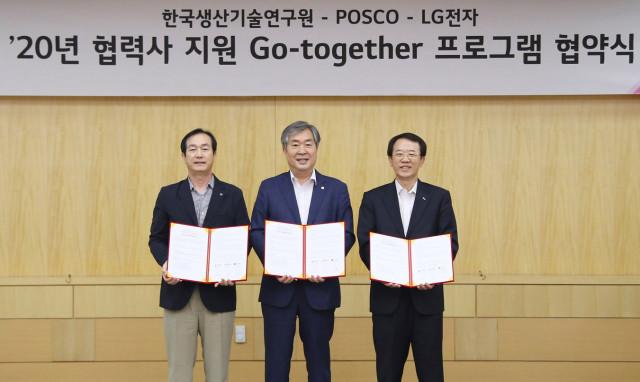 왼쪽부터 LG전자 생산기술원장 홍순국 사장, 한국생산기술연구원 이낙규 원장, 포스코 기술연구원장 이덕락 부사장이 생산성 혁신 고 투게더 사업을 위한 업무협약을 체결하고 기념촬영을 하고 있다