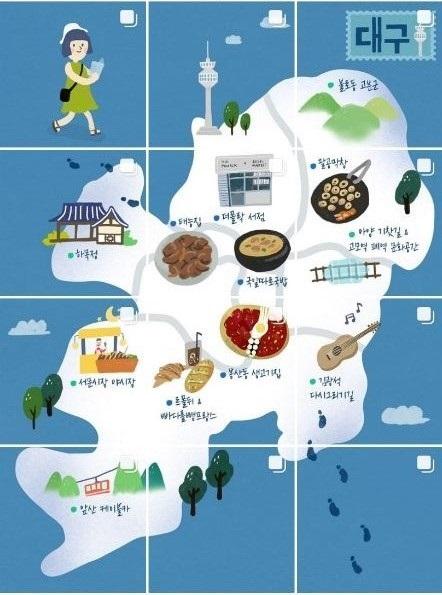 신한카드가 전국 단위 상생 프로젝트 여기뜰지도를 오픈했다