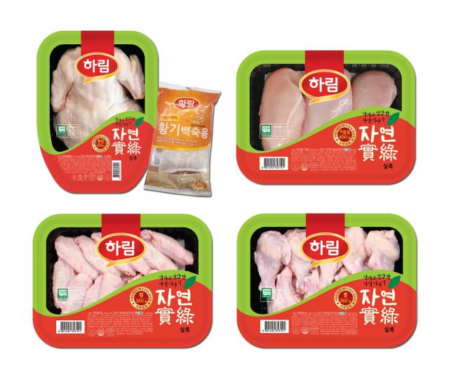 하림이 건강을 위한 여름 보양식 닭고기 제품을 추천했다