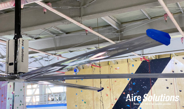 에어솔루션즈가 디스커버리 ICN 실내암장에 대형실링팬을 설치했다