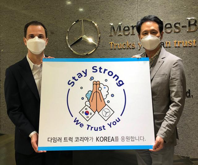 왼쪽부터 벤자민 반자프 최고재무책임자, 다임러 트럭 코리아 조규상 대표이사가 스테이 스트롱 캠페인에 동참하고 있다