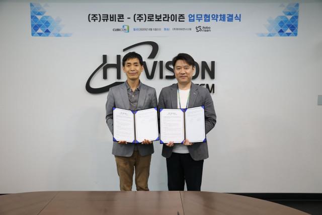 왼쪽부터 최두원 큐비콘 대표와 임상빈 로보라이즌 대표가 업무 협약 체결 후 기념촬영을 하고 있다
