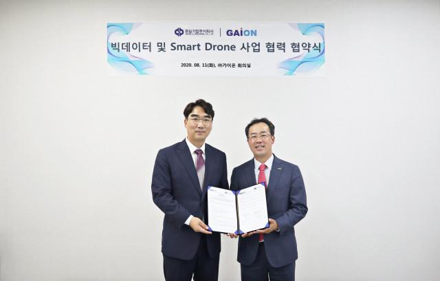 오른쪽부터 가이온 강현섭 대표와 흥일기업 윤수근 사장이 특수목적형 스마트 드론 개발을 위한 업무협약을 체결했다