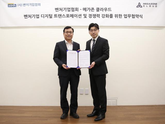 메가존 클라우드가 벤처기업협회와 회원사 디지털 트랜스포메이션 및 경쟁력 강화를 위한 업무협약을 체결했다