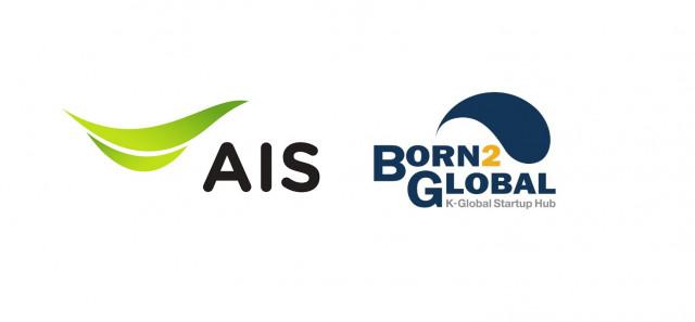 AIS, 본투글로벌센터 로고