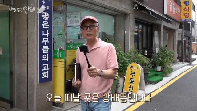 유튜브로 공개되는 허영만의 본격 동네 술집 탐방기 '내일 출근 안해'
