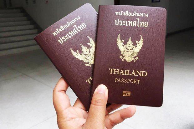 Thai passports