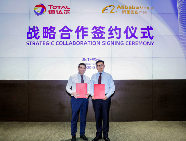 토탈 차이나 인베스트먼트가 알리바바 그룹과 전략적 협력을 위한 양해각서를 체결했다. 양사는 각자가 가진 자원을 십분 활용해 토탈 중국 사업의 디지털 트랜스포메이션을 가속화할 계획이다