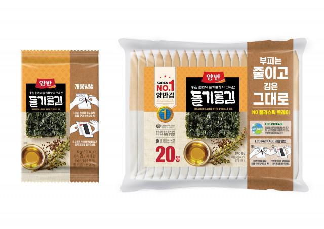 동원F&B가 플라스틱 용기 없앤 양반김 에코 패키지를 출시했다