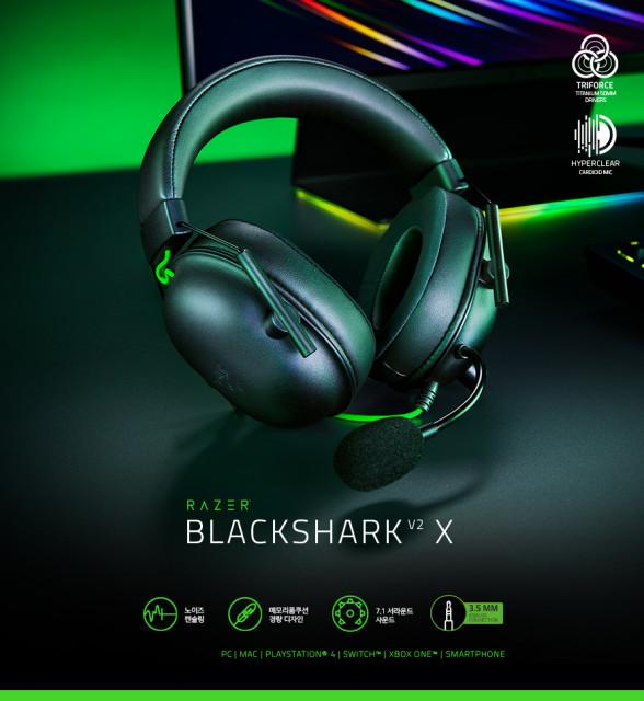 Razer BlackShark V2 X