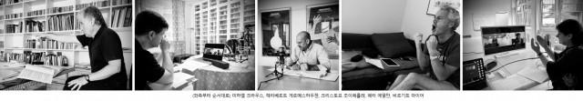 대구국제오페라어워즈 오디션 트레이닝 진행 중인 심사위원들