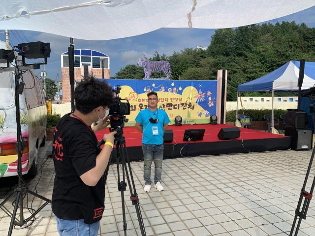 부산광역시도시재생지원센터가 제5회 온라인 산만디잔치를 온라인 비대면 행사로 개최했다