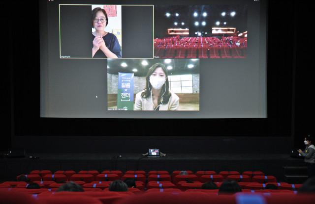관객과의 대화 시간에 진행자 이숙경 감독이 백야 염문경 감독에게 관객들의 질문을 실시간 온라인으로 전하고 있다