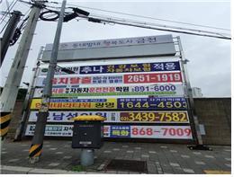 금천구시설관리공단 반자동 현수막 게시대