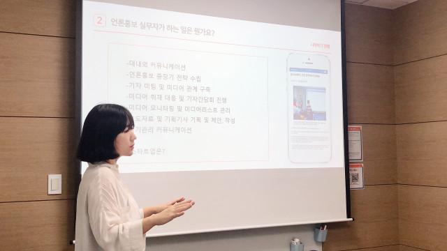 한국사회투자 다홍 실무자가 소셜벤처를 대상으로 언론홍보 실무 교육을 진행하고 있다