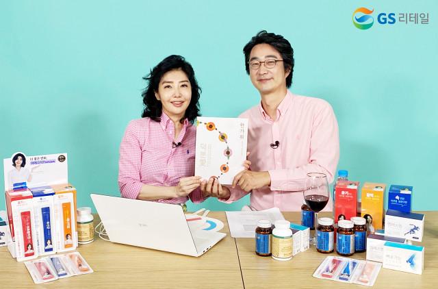 사진 왼쪽부터 여에스더 씨와 홍혜걸 씨가 GS리테일X여에스더포뮬라 대표 상품과 2020년 GS리테일 추석 카탈로그를 함께 선보이고 있다