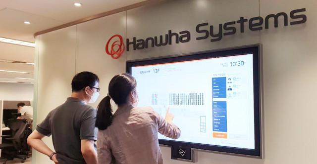 한화시스템의 스마트 오피스 예약시스템