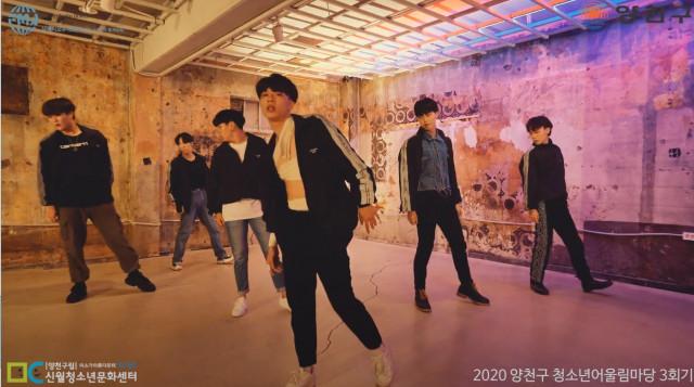 댄스 동아리 '비조' 커버 영상