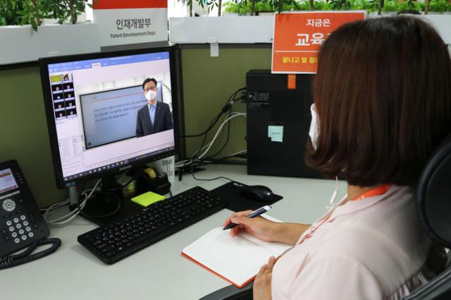 오렌지라이프가 포스트 코로나 대비를 위한 온택트 디지털 포럼을 개최했다