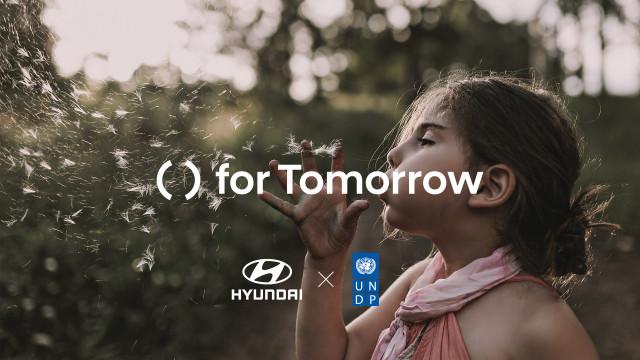 for Tomorrow 프로젝트 웹사이트 메인 화면