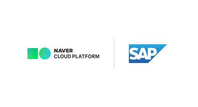SAP 코리아가 네이버 비즈니스 플랫폼과 업무 협약을 체결했다