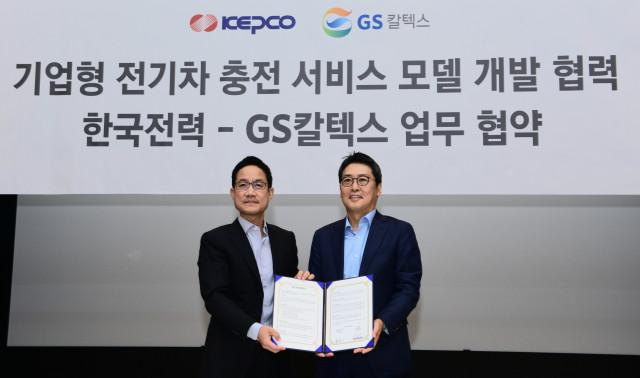 왼쪽부터 GS칼텍스 김정수 전무와 한국전력 이준호 신재생사업처장이 업무 협약을 체결하고 기념촬영을 하고 있다