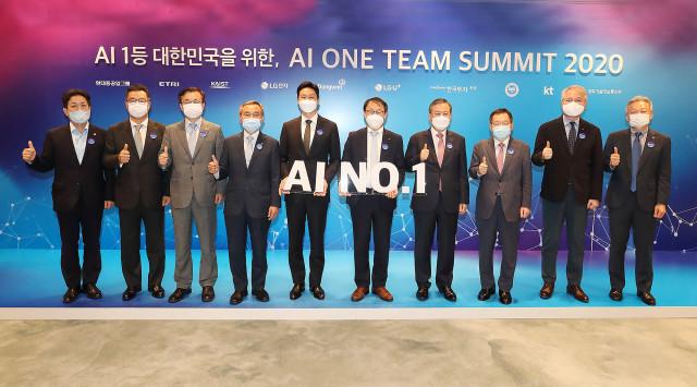 LG전자가 'AI 원팀 서밋 2020' 행사에 참가해 회원사들과 함께 인공지능 산업의 경쟁력을 강화하기 위한 방안을 논의했다