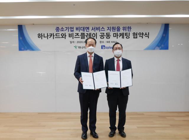 왼쪽부터 하나카드 김영기 본부장과 비즈플레이 한범선 이사가 MOU 체결 기념 촬영을 하고 있다