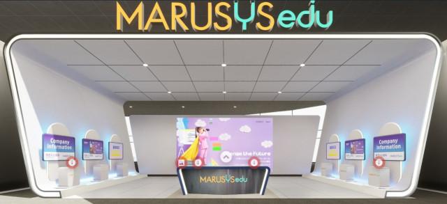 '2020 에듀테크 코리아 페어' 온라인 박람회에 참여하는 마르시스에듀의 '가상 전시관'