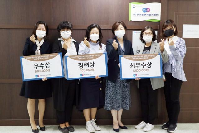 왼쪽부터 네 번째 WISET 안혜연 소장과 수상자들이 여성과학기술인 R&D 경력복귀 지원사업 경력단절 극복 수기공모전 시상식 후 단체 기념 사진을 찍고 있다