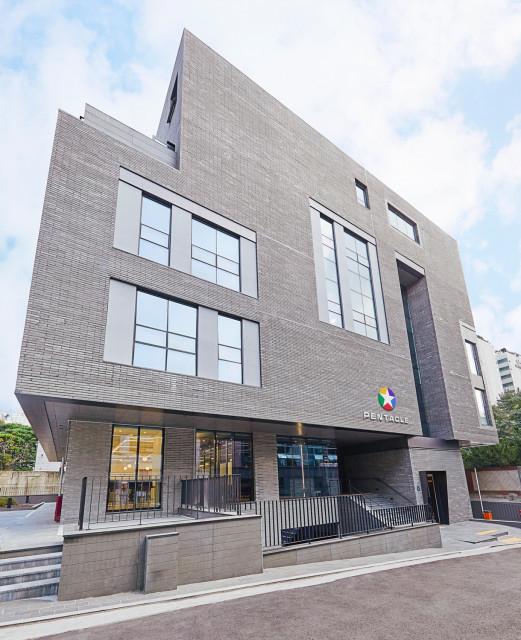 메가존이 운영하는 디지털 종합광고대행사 펜타클이 이달 논현동 펜타클 빌딩으로 사옥을 이전했다