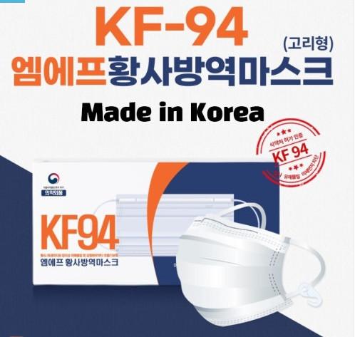 마스크팩토리가 덴탈형 엠에프 황사방역마스크(KF94)의 의약외품 제조·판매 허가를 취득했다