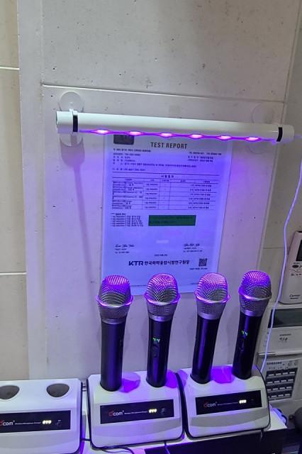 노래방 마이크의 살균을 통해 바이러스 및 세균, 곰팡이를 억제하는 용도로 사용