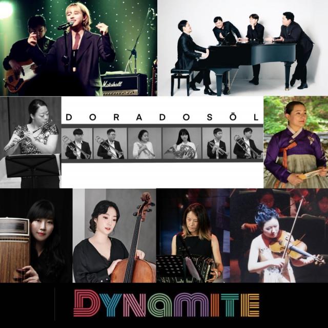 스타아트가 제작한 문화예술인들의 비대면 재능공유를 통한 방탄소년단 DYNAMITE 커버 영상