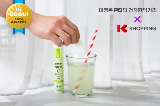 이영돈 깐깐한 비타민 C 메가도스