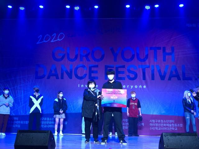 6회 구로청소년댄스축제 고등부 MVP 비보잉 연합팀 D.TO.D