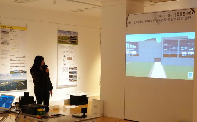 두원공과대학교 건축 인테리어학과 졸업작품전인 디지털 건축 인테리어 전시 콘서트가 열린다